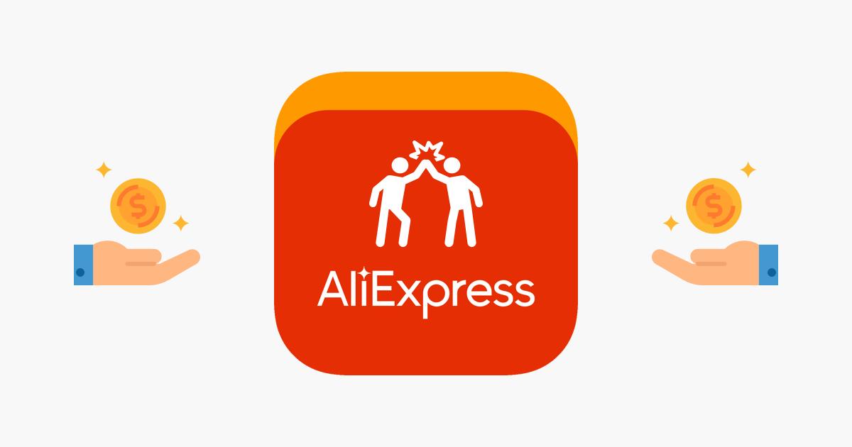 Что такое акция «С друзьями дешевле» на Алиэкспресс и как это работает