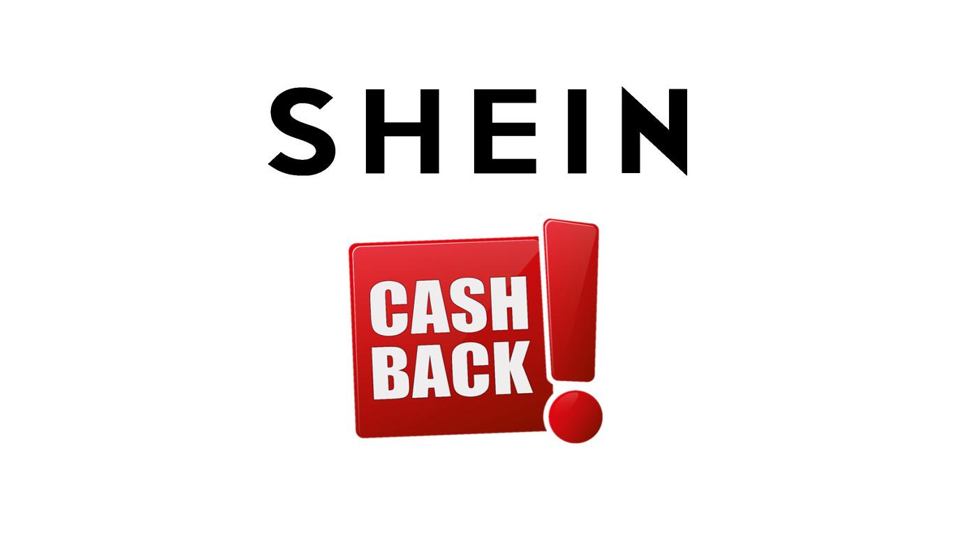 Что такое кэшбэк в магазине Shein? Гайд для новичка
