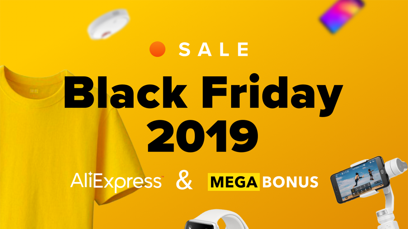 Black Friday Sale on AliExpress 2019: Dates, Deals and Coupons