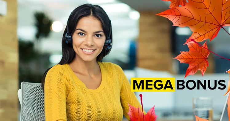Megabonus Fall 2020 News Digest