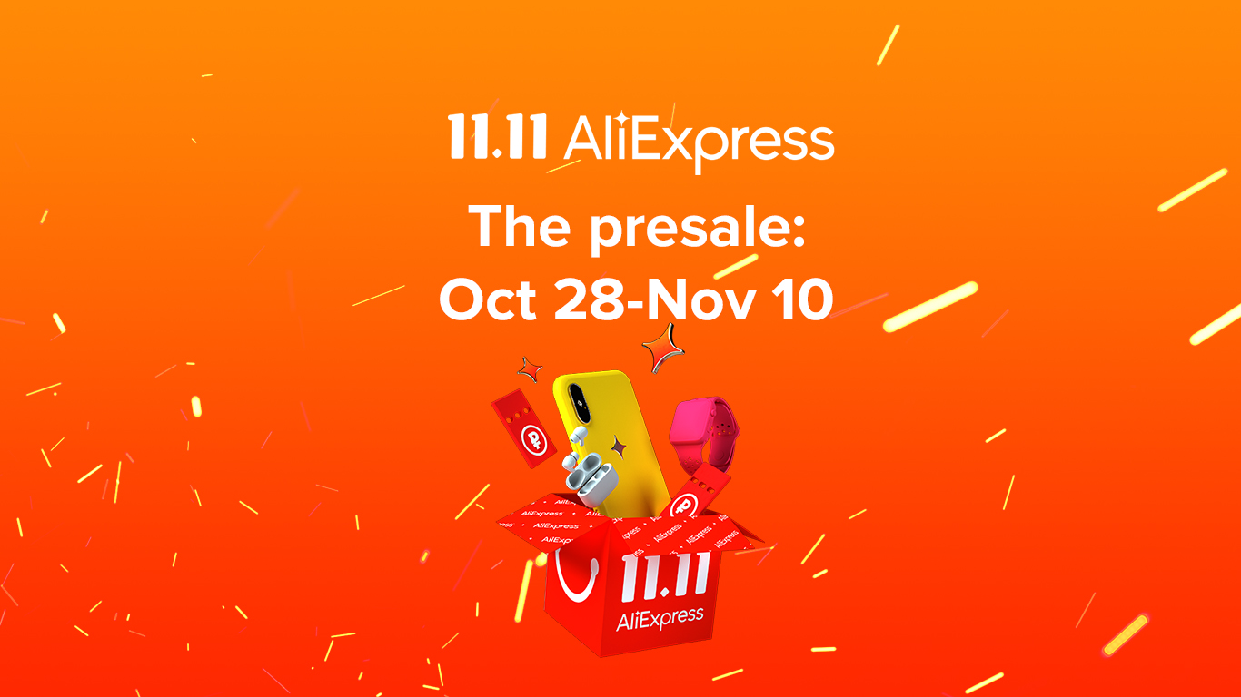 The 11.11 sale on AliExpress is coming! Find out the coolest offers!