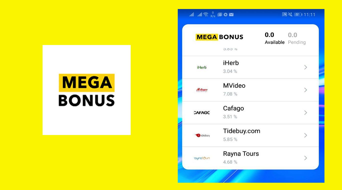 Megabonus Widget for Android
