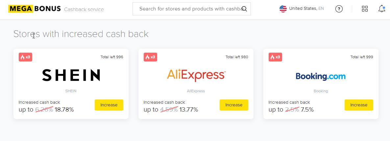 Stores with Increased Cash Back on Megabonus